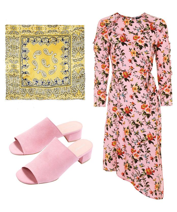 Последњи Minute Easter Outfits - Embed 2